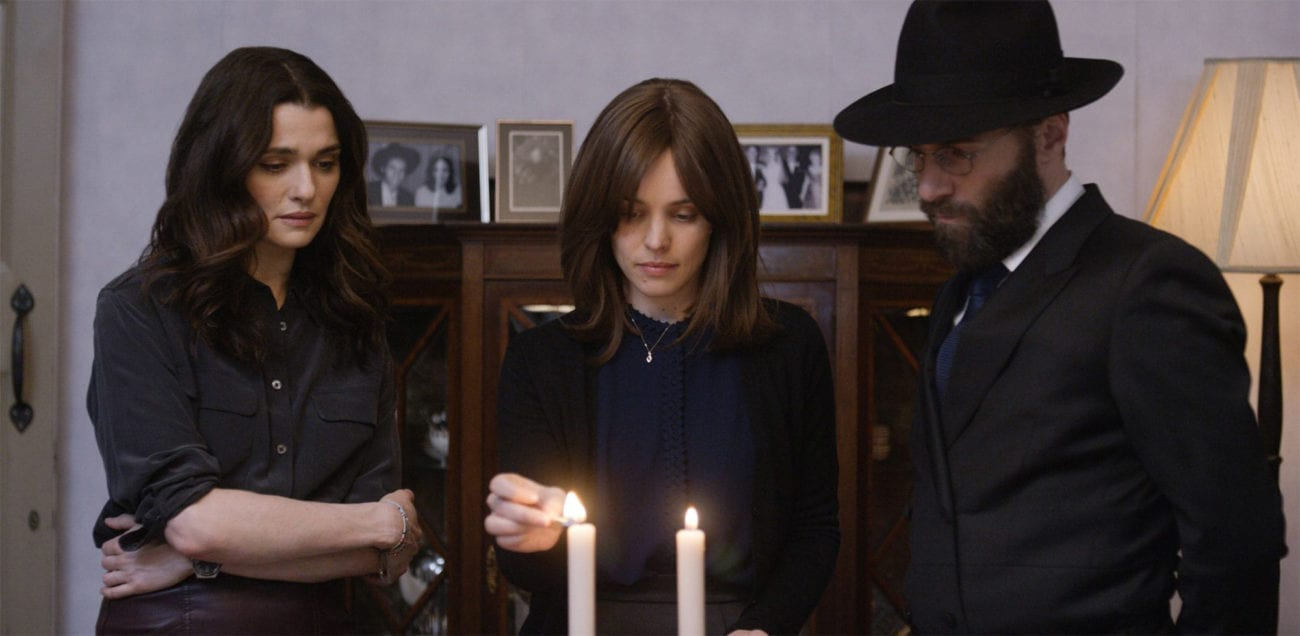 Lesbians are often predators as seen in 'Pitch Perfect'. We were stoked to see Sebastián Lelio's 'Disobedience' confront these stereotypes head-on.
