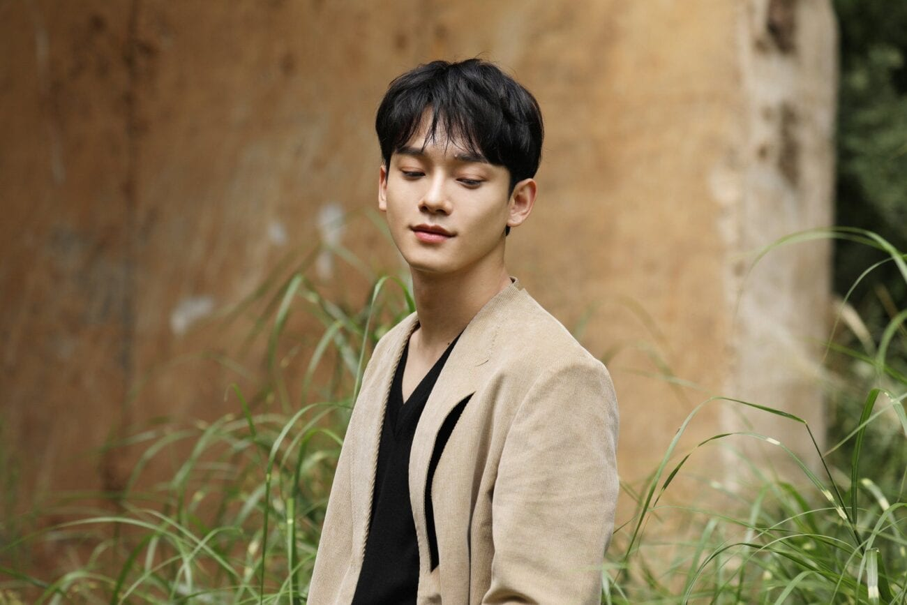 EXO member Chen might be your new favorite K-pop personality. Let's take a look at his fascinating life.