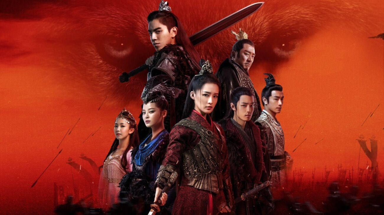 The Chinese drama, 'The Wolf' has become one of the top Asian dramas to watch in 2020. Here's how you can watch Xiao Zhan's new role online.